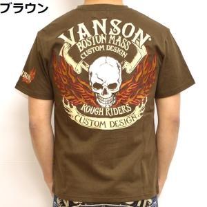 バンソン VANSON NVST-902 半袖Tシャツ 天竺半袖TEE ファイアースカル メンズ|americanbass|11