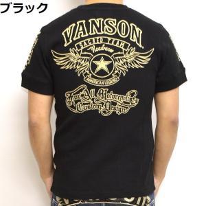 バンソン VANSON NVST-908 サーマル 半袖 Tシャツ フライングスター メンズ|americanbass|07