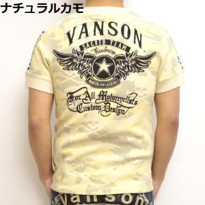 バンソン VANSON NVST-908 サーマル 半袖 Tシャツ フライングスター メンズ|americanbass|08