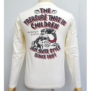 爆裂爛漫娘 爆烈爛漫娘 BRM 長袖Tシャツ DOG 和柄 エフ商会 RMLT-252 オフホワイト色|americanbass