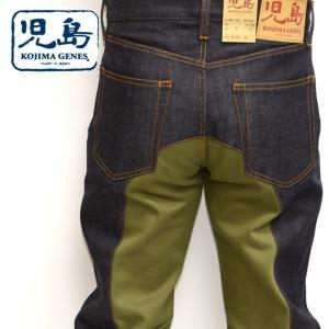 児島ジーンズ KOJIMA GENES RNB-1059 モンキーコンボ パンツ カーキ色 ジーンズ デニム インディゴ メンズ|americanbass