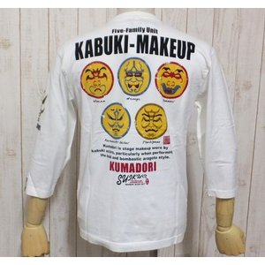 粋狂 SUIKYO 7分袖Tシャツ SY7T-100  エフ商会 傾き者 オフホワイト色 新品 送料無料 americanbass