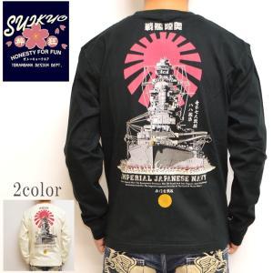 粋狂 SUIKYO SYLT-175 長袖Tシャツ ブラック色 ロンT 陸奥 エフ商会 americanbass