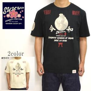 粋狂 SUIKYO SYT-184 半袖Tシャツ 令和 メンズ トップス americanbass
