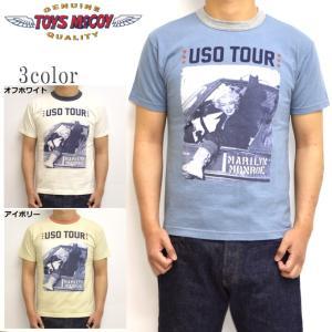 トイズマッコイ TOYS McCOY TMC1921 半袖Tシャツ マリリンモンロー ミリタリー TEE USO TOUR メンズ トップス|americanbass