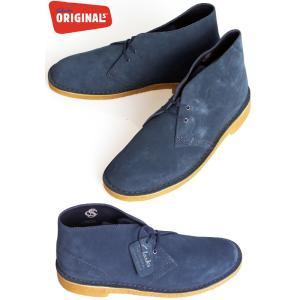 クラークス Clarks 26109444 Desert Boot
