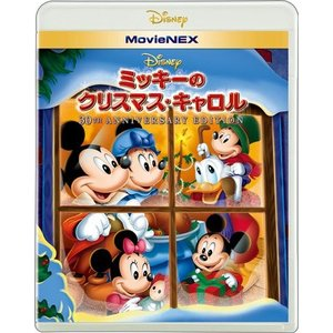 ミッキーのクリスマス・キャロル 30th Anniversary Edition MovieNEX(期間限定)|americanoutlets