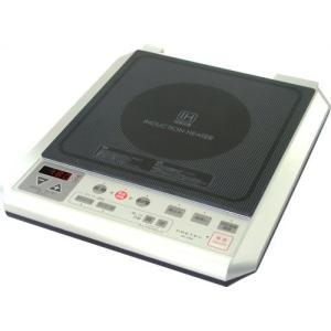 DRETEC IH電磁調理器 シルバー DI-104SV|americanoutlets