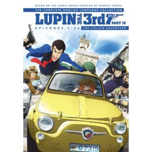 LUPIN THE 3RD PART IV THE ITALIAN ADVENTURE (4PC) (アニメ輸入盤DVD)(2018/6/26発売)|americanpie