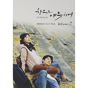 Soundtrack / Uncontrollably Fond Vol 1: Deluxe (Deluxe Edition) (輸入盤CD)(2016/9/23発売)