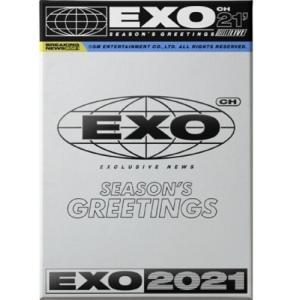 EXO / 2021 SEASON'S GREETINGS americanpie