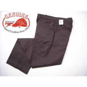 RED KAP / レッドキャップ  PT50 JEAN CUT WORK PANTS ジーンカット ワークパンツ BROWN|americanrushstore
