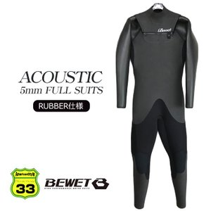 2018モデル BE WET ACOUSTIC 5×3 RU...