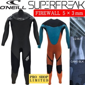 ■2018-19 FW MODEL O'NEILL  ■SUPER FREAK ZEN FULL S...