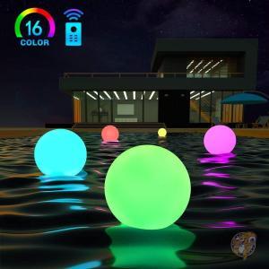 LOFTEK LEDプールライトボール 装飾 americapro