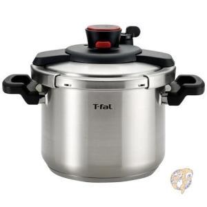 ティファールのプレッシャークッカーは、ヘルシーでおいしい食事を作ることができます。標準的な調理方法と...