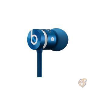 Beats urBeats In-Ear Headphones Blue ヘッドホンイヤホン 並行輸...
