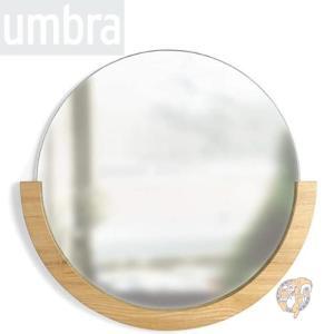 【Umbra】ウォールミラー 壁掛け 鏡 57.2cm ラウンド Natural americapro