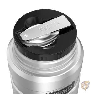 Thermos サーモス  フードジャー ステンレスランチボックス ステンレス弁当箱 保温性抜群 おしゃれ シルバー 0.45L|americapro|03