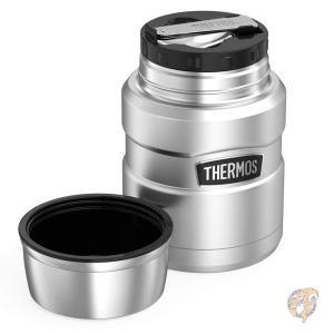 Thermos サーモス  フードジャー ステンレスランチボックス ステンレス弁当箱 保温性抜群 おしゃれ シルバー 0.45L|americapro|04