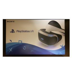 PlayStation VRはPlayStation 4の魅力を高め、ゲーム体験をさらに豊かにするバ...