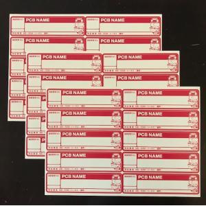 ゲーム基板管理シール(3シート30枚分) amf-ec