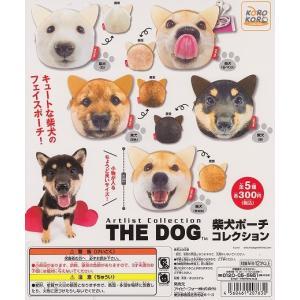 THE DOG 柴犬ポーチコレクション(全5種セット)|amf-ec