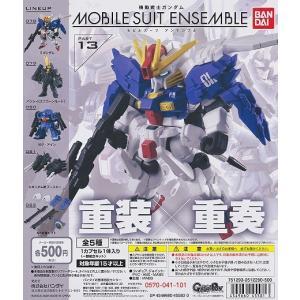機動戦士ガンダム MOBILE SUIT ENSEMBLE PART13(全5種セット)|amf-ec