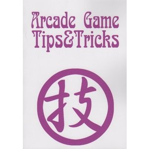 Arcade Game Tips&Tricks|amf-ec
