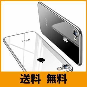 対応機種 :iPhone 8 / iPhone7  カラー: シルバー  素材:TPU  ブランド:...