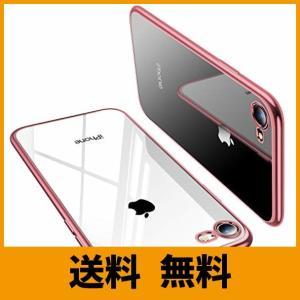 対応機種 :iPhone 8 / iPhone7  カラー: ローズゴールド  素材:TPU  ブラ...