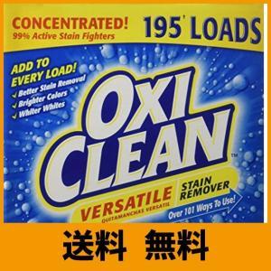オキシクリーンは自然分解で汚れを落とすのでペットや子供のいるご家庭でも安心してお使いいただけます。 ...