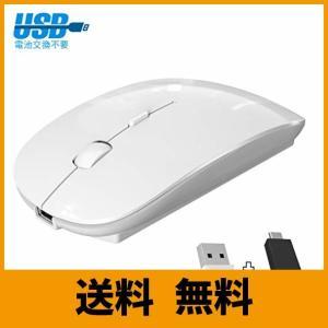 iduduワイヤレスマウス【設定方法】 1.マウス底部のレシーバー収納穴から付属されているレシーバー...