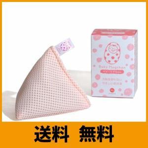 ベビーマグちゃん ベビーマグチャン(ピンク)