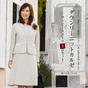 入学式 スーツ レディース 入園 卒園 卒業  ママスーツ ...