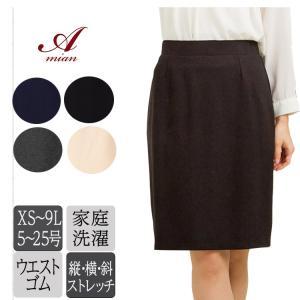 リクルートスカート スカート 膝丈 大きいサイズ 黒 タイトスカート セットアップスカート|ami-an