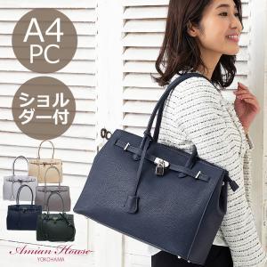 ビジネスバッグ レディース  自立 おしゃれ 通勤バッグ 2wayトートバッグ お仕事 A4 人気 ブランド  ハンドバッグ