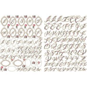 A3サイズ ポーセラーツ転写紙 花文字 - アルファベット