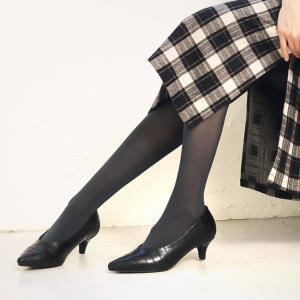 女らしいポインテッドトゥにVカットですっきり美シルエット効果 ふかふかクッションで疲れにくい履き心地...