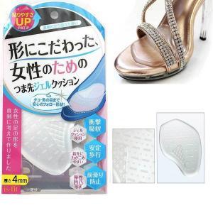 女性の足の形を真剣に考えて作りました。衝撃吸収・安定歩行・前すべり防止・汚れたら洗える!ミュールやサ...