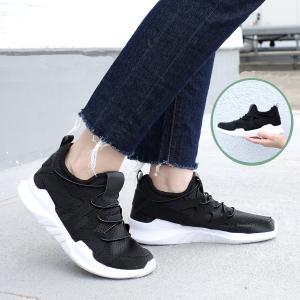 軽くて足に適度にフィットストレスフリーな履き心地全面メッシュで通気性もバツグン   【サイズ】 36...