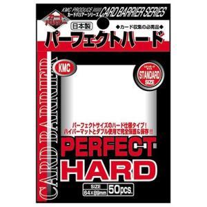 カードバリアー パーフェクト ハード 50枚入...の関連商品6