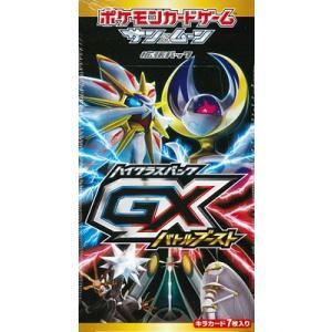 ポケモンカードゲーム サン&ムーン ハイクラスパック 「GX...