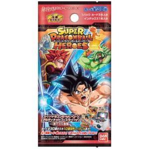 スーパードラゴンボールヒーローズ アルティメットブースターパック -新たなる激闘- 20パック入りBOX[バンダイ]《発売済・在庫品》