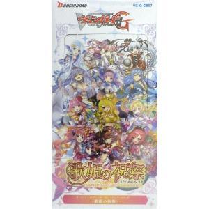 カードファイト!! ヴァンガードG クランブースター第7弾 歌姫の祝祭 12パック入りBOX[ブシロード]《03月予約》|amiami