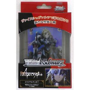ヴァイスシュヴァルツ トライアルデッキ+(プラス) Fate/Apocrypha パック[ブシロード]《発売済・在庫品》