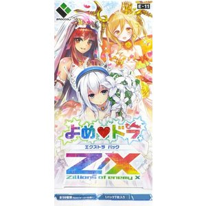 Z/X -Zillions of enemy X- EXパック第11弾 E11 よめ ドラ 10パック入りBOX[ブロッコリー]《06月予約》