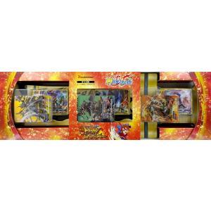 フューチャーカード 神バディファイト スペシャルシリーズ第2弾 ガルガデッキ3つ入り! 必殺! トリプルパニッシャー[ブシロード]《発売済・在庫品》