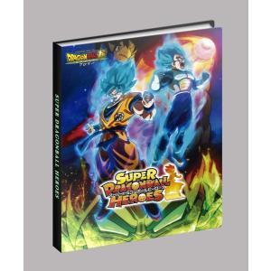 スーパードラゴンボールヒーローズ 4ポケットバインダーセット ブロリーVer.[バンダイ]《発売済・在庫品》