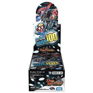 デュエル・マスターズTCG 100%新世界!超GRパック100 24パック入りBOX[タカラトミー]《発売済・在庫品》